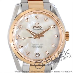 オメガ シーマスター アクアテラ マスタークロノメーター ダイヤ 腕時計 メンズ OMEGA 231.20.39.21.55.003