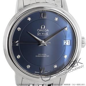 オメガ デビル プレステージ ダイヤ 腕時計 レディース OMEGA 424.10.33.20.53.001