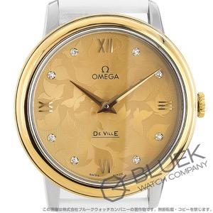 オメガ デビル プレステージ バタフライ ダイヤ サテンレザー 腕時計 レディース OMEGA 424.22.33.60.58.001