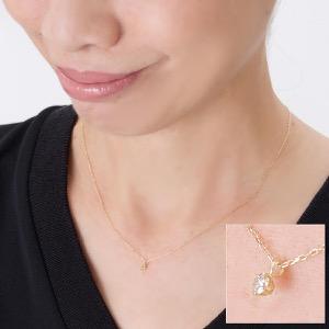 ジュエリー ネックレス アクセサリー レディース ダイヤモンド 一粒 0.1ct K18 クリア&イエローゴールド DS20095 YG JEWELRY