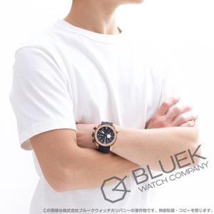 ブレラ ソットマリノ ダイバー クロノグラフ 腕時計 メンズ BRERA BRDVC4702