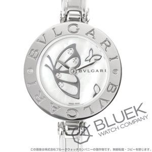 ブルガリ ビーゼロワン ダイヤ 腕時計 レディース BVLGARI BZ22BDSS-S