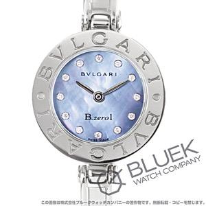 ブルガリ ビーゼロワン ダイヤ 腕時計 レディース BVLGARI BZ22BSS/12.S