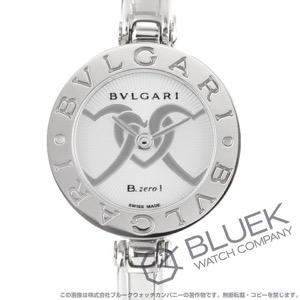 ブルガリ ビーゼロワン 腕時計 レディース BVLGARI BZ22C6HSS2-M