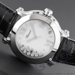 ショパール ハッピースポーツ マークII ダイヤ アリゲーターレザー 腕時計 レディース Chopard 278475-3001