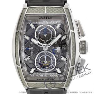 クストス チャレンジ クロノII カーボン クロノグラフ パワーリザーブ 腕時計 メンズ Cvstos CVT-CHR2-CARBON-GREY ST