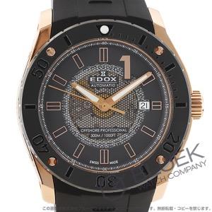 エドックス クロノオフショア1 プロフェッショナル 300m防水 腕時計 メンズ EDOX 80088-37R-NIR2