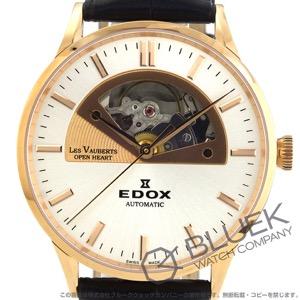エドックス レ・ボベール 腕時計 メンズ EDOX 85014-37R-AIR