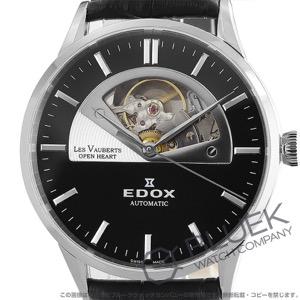 エドックス レ・ボベール オープンハート 腕時計 メンズ EDOX 85014-3-NIN