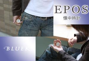 エポス 懐中時計 メンズ EPOS 2003GPAWH