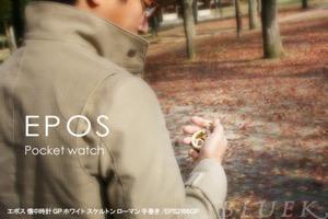 エポス 懐中時計 メンズ EPOS 2166GP