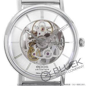 エポス オリジナーレ スケルトン 腕時計 メンズ EPOS 3437SKSLM