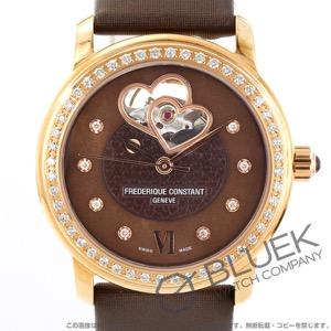 フレデリックコンスタント ダブル ハートビート ダイヤ RG金無垢 サテンレザー 腕時計 レディース FREDERIQUE CONSTANT 310CDHB2PD9