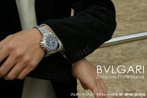 ブルガリ ディアゴノ プロフェッショナル エア GMT 腕時計 メンズ BVLGARI GMT40SSD