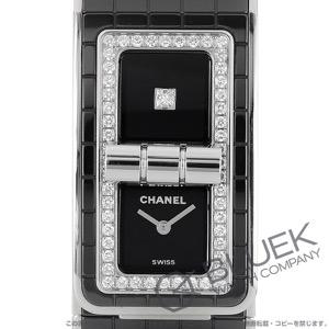 シャネル コード ココ ダイヤ 腕時計 レディース CHANEL H5148