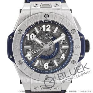 ウブロ ビッグバン ウニコ チタニウム GMT 腕時計 メンズ HUBLOT 471.NX.7112.RX