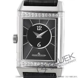 ジャガールクルト レベルソ クラシック スモールデュエット ダイヤ アリゲーターレザー 腕時計 レディース Jaeger-LeCoultre Q2668430