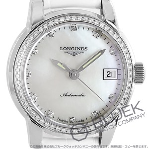 ロンジン サンティミエ ダイヤ アリゲーターレザー 腕時計 レディース LONGINES L2.263.0.87.2