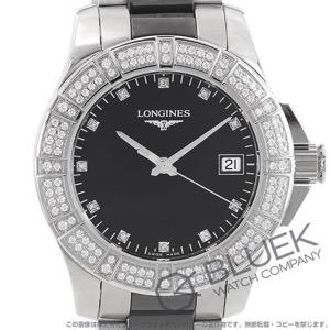 ロンジン コンクエスト ダイヤ 腕時計 レディース LONGINES L3.280.0.57.7