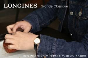 ロンジン グランドクラシック プレザンス 腕時計 レディース LONGINES L4.220.2.11.2