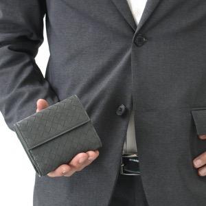 ボッテガヴェネタ (ボッテガ・ヴェネタ) 二つ折り財布 財布 メンズ イントレチャート ニューライトグレー 382576 V001N 8522 BOTTEGA VENETA