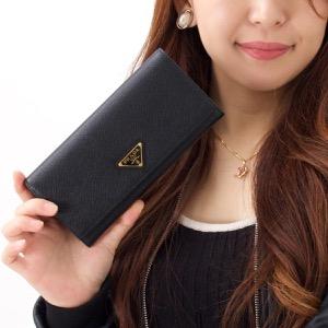 プラダ 長財布 財布 メンズ SAFFIANO TRIANG 三角ロゴプレート ブラック 1MH132 QHH F0002 PRADA