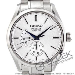 セイコー プレザージュ パワーリザーブ 腕時計 メンズ SEIKO SARW041