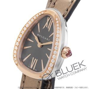 ブルガリ セルペンティ ダイヤ 腕時計 レディース BVLGARI SP27C6SPGDL