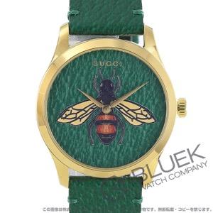 グッチ Gタイムレス 腕時計 ユニセックス GUCCI YA1264065A