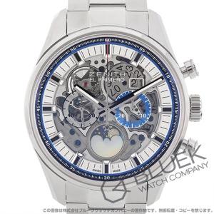 ゼニス エル プリメロ グランデイト フルオープン クロノグラフ 腕時計 メンズ Zenith 03.2530.4047/78.M2530