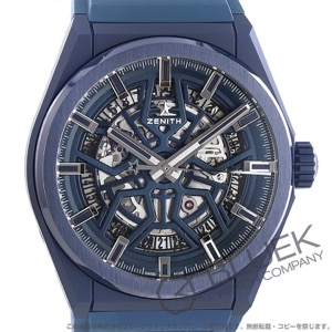 ゼニス デファイ クラシック 腕時計 メンズ Zenith 49.9003.670/51.R793