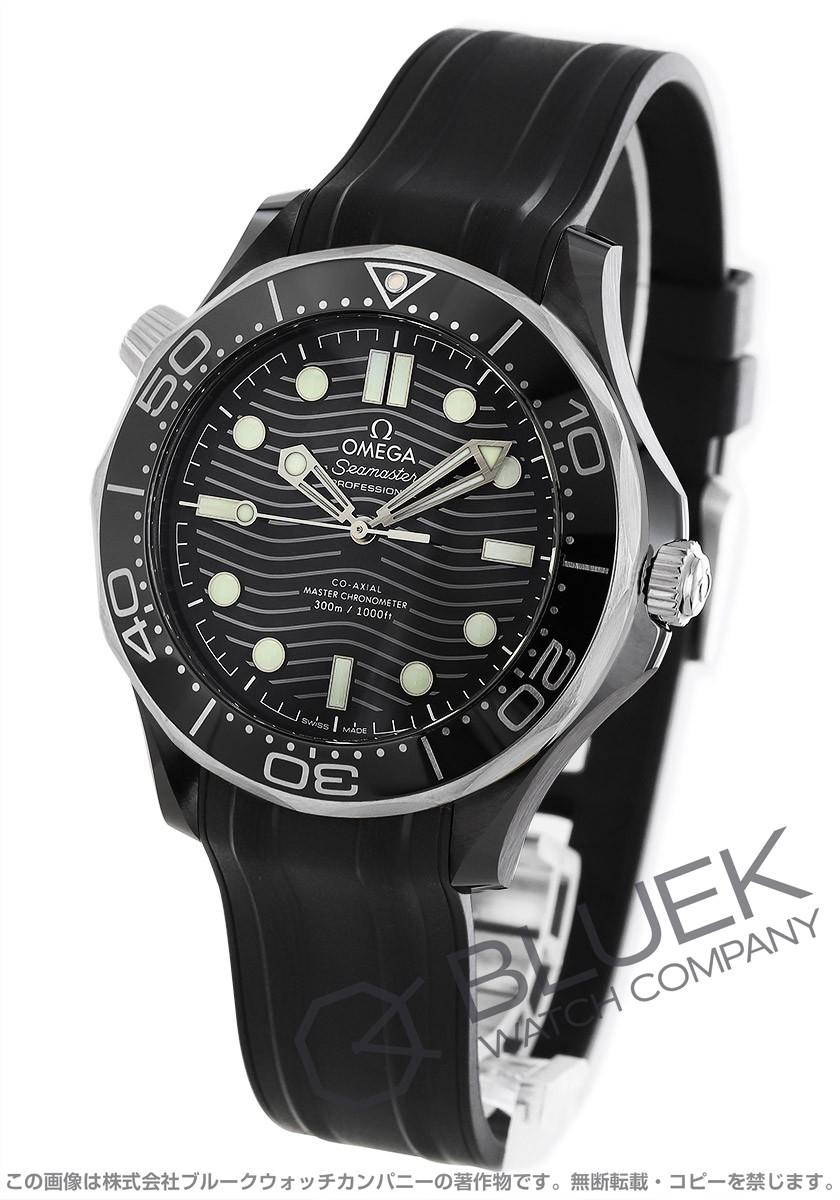 オメガ シーマスター ダイバー300M マスタークロノメーター 300m防水 腕時計 メンズ OMEGA 210.92.44.20.01.001