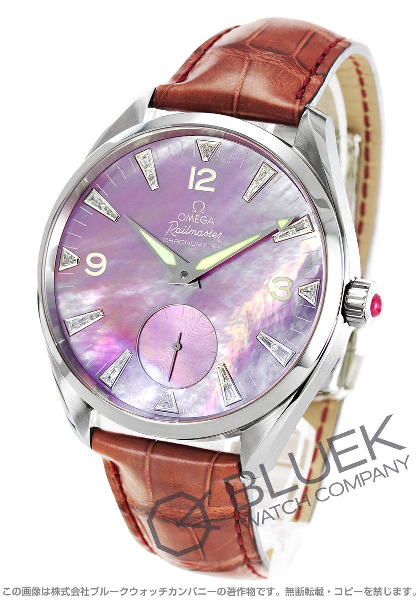 オメガ シーマスター レイルマスター XXL ダイヤ アリゲーターレザー 腕時計 メンズ OMEGA 2806.77.40