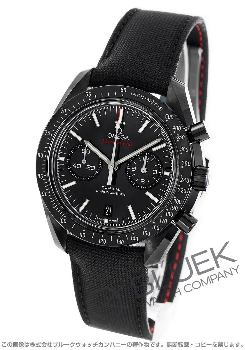 オメガ スピードマスター ムーンウォッチ ダークサイドオブザムーン クロノグラフ 腕時計 メンズ OMEGA 311.92.44.51.01.007