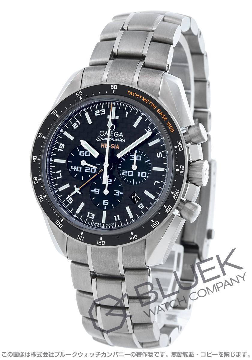 size 40 0bf27 0d028 オメガ スピードマスター HB-SIA クロノグラフ GMT 腕時計 ...