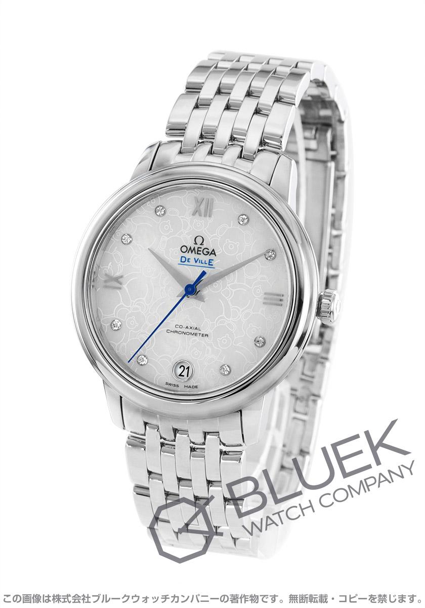 オメガ デビル プレステージ オービス ダイヤ 腕時計 レディース OMEGA 424.10.33.20.55.004