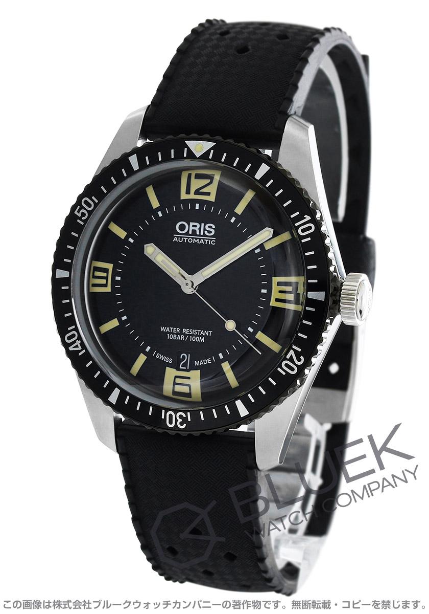 オリス ダイバーズ 65 腕時計 メンズ ORIS 733 7707 4064R