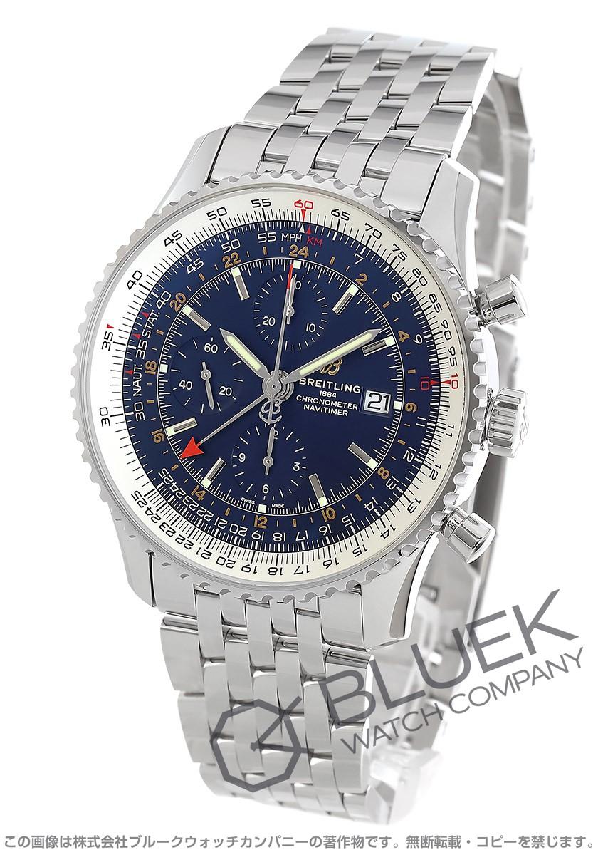 ブライトリング ナビタイマー GMT クロノグラフ 腕時計 メンズ BREITLING A24322121C2A1