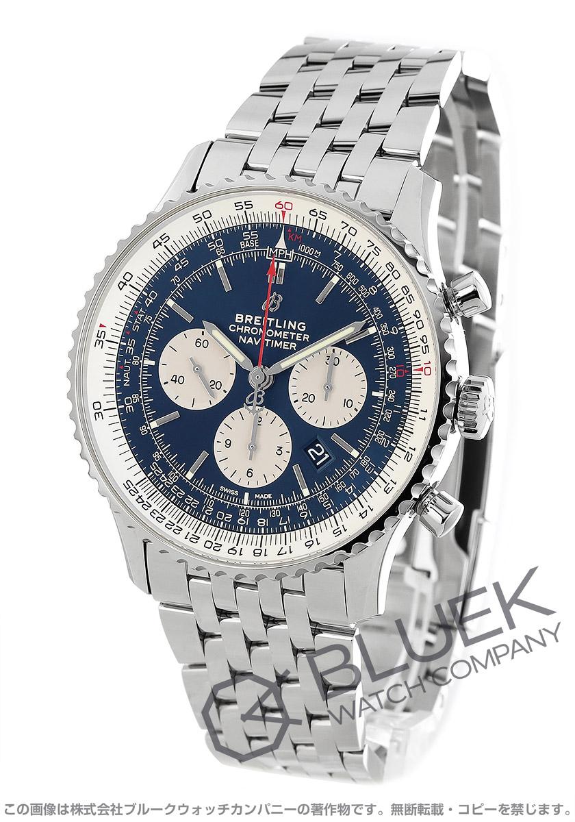 ブライトリング ナビタイマー B01 クロノグラフ 腕時計 メンズ BREITLING AB0127211C1A1
