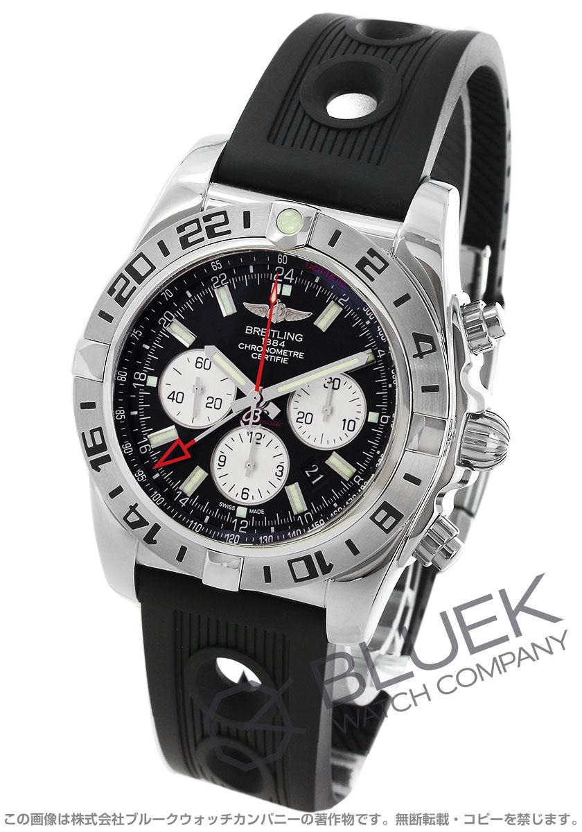ブライトリング クロノマット GMT クロノグラフ 腕時計 メンズ BREITLING AB0413B9/BD17-RU