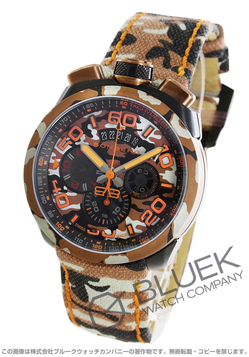 ボンバーグ ボルト68 カモフラージュ サハラ クロノグラフ 腕時計 メンズ BOMBERG BS45CHPCA.047.3