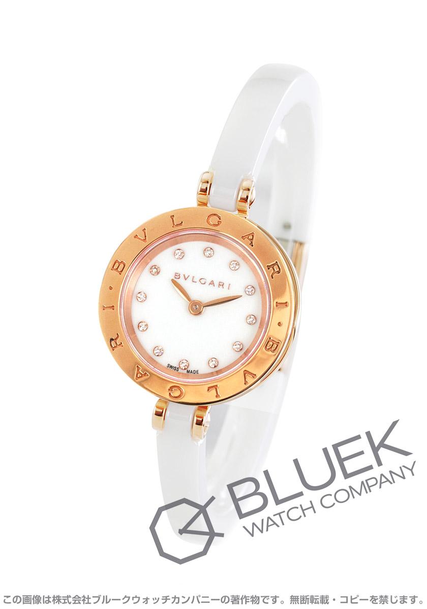 ブルガリ ビーゼロワン ダイヤ 腕時計 レディース BVLGARI BZ23WSGCC/12.S