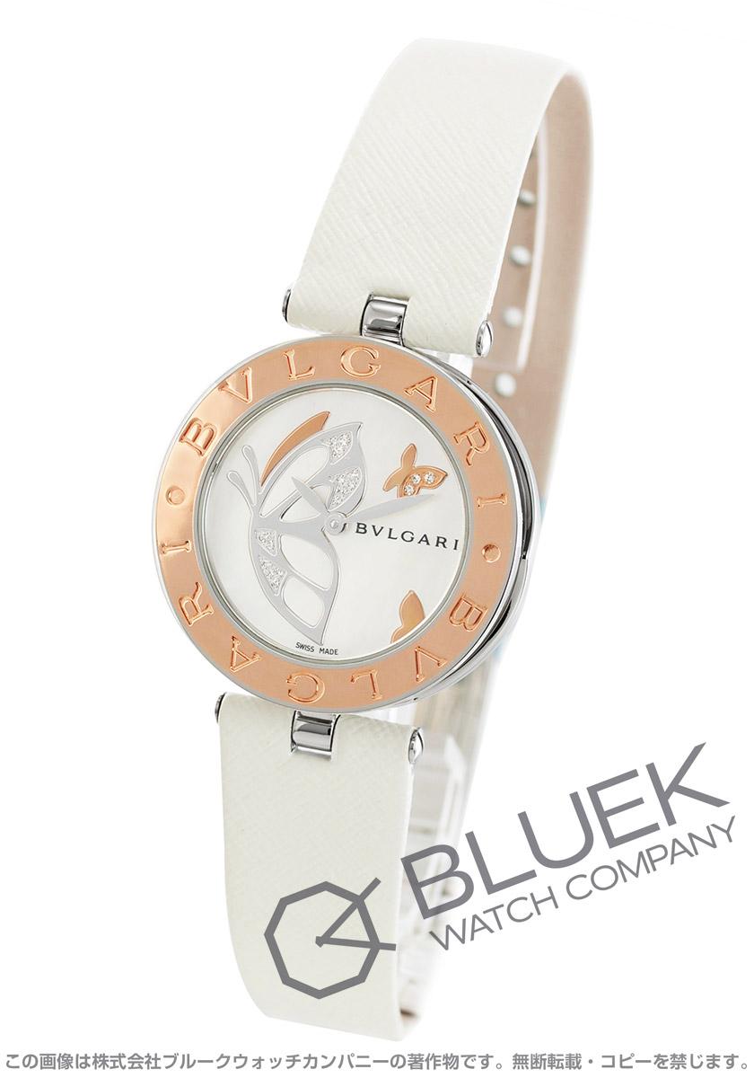 ブルガリ BVLGARI 腕時計 ビーゼロワン ダイヤ レディース BZ30BDSGL