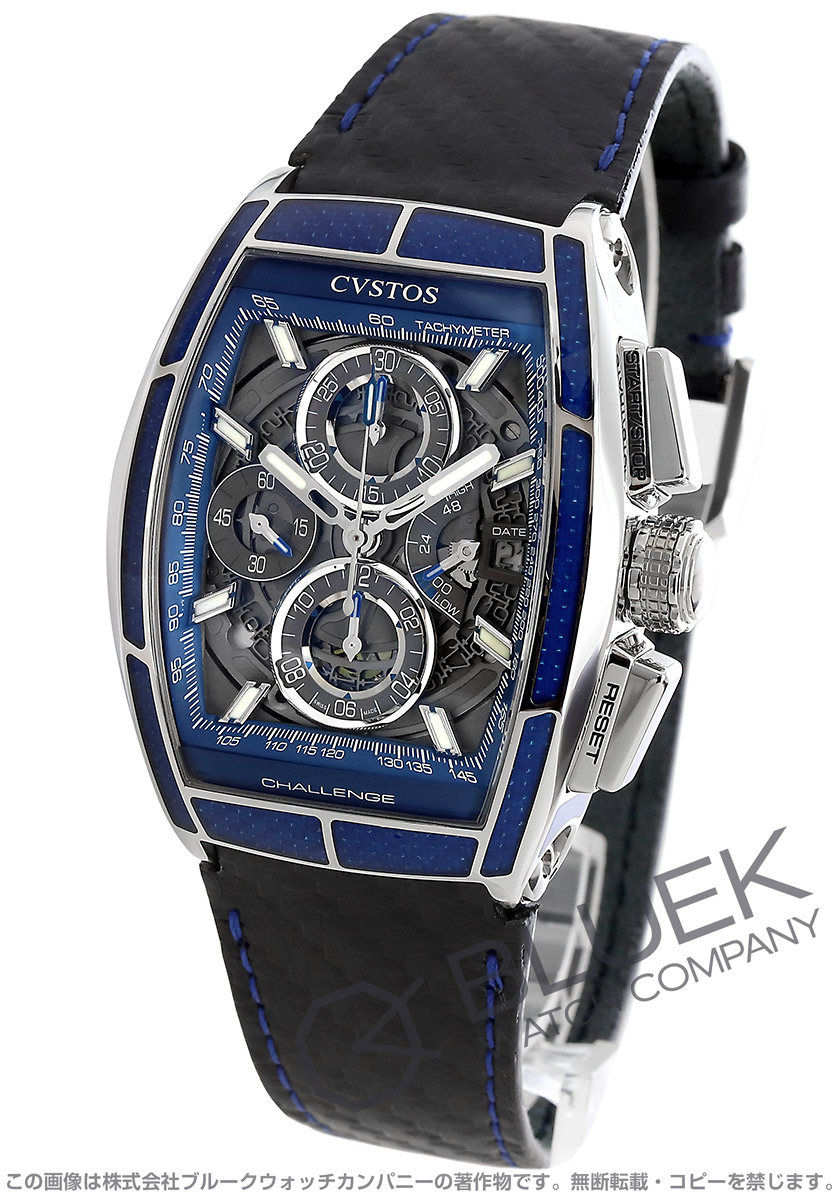 クストス チャレンジ クロノII カーボン クロノグラフ パワーリザーブ 腕時計 メンズ Cvstos CVT-CHR2-CARBON-BLUE-ST