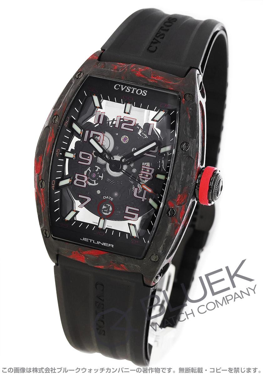 クストス チャレンジ ジェットライナーII 腕時計 メンズ Cvstos CVT-JET2-SL-RED-FGDC