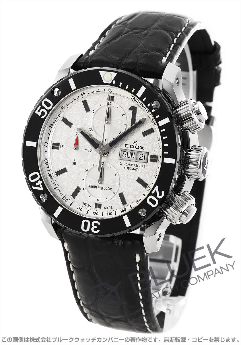 エドックス クロノオフショア1 クロノグラフ 500m防水 クロコレザー 腕時計 メンズ EDOX 01114-3-BIN-L