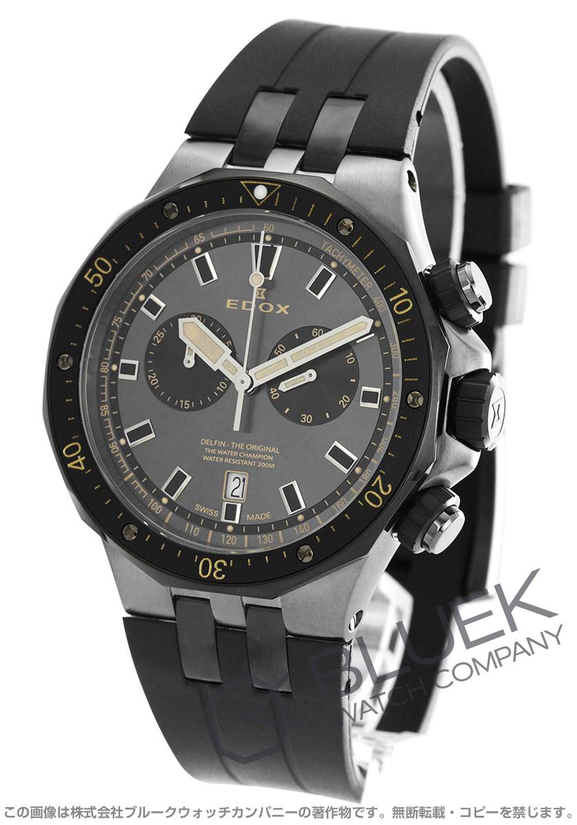エドックス デルフィン クロノグラフ 腕時計 メンズ EDOX 10109-357GNCA-NINB
