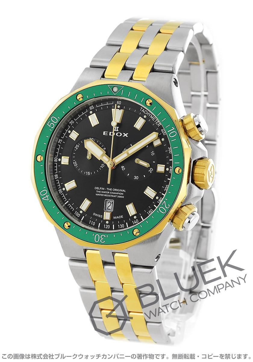エドックス デルフィン クロノグラフ 腕時計 メンズ EDOX 10109-357JVM-NID