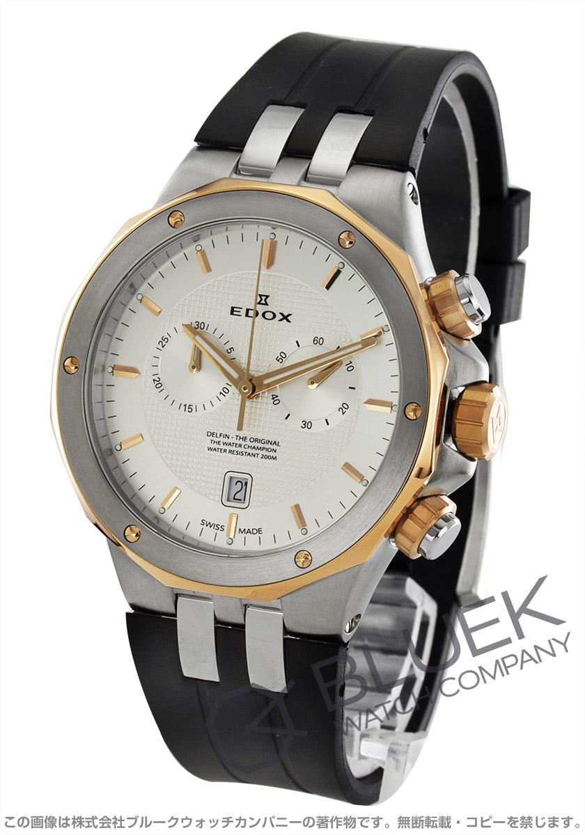 エドックス デルフィン クロノグラフ 腕時計 メンズ EDOX 10110-357RCA-AIR