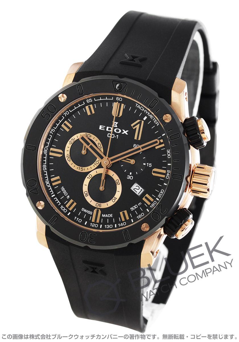 エドックス クロノオフショア1 クロノグラフ 500m防水 腕時計 メンズ EDOX 10221-357RN-NIR7
